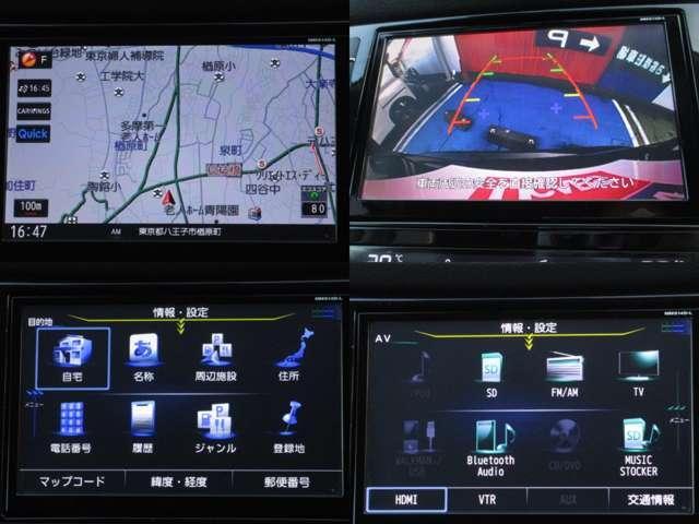 「日産」「エクストレイル」「SUV・クロカン」「東京都」の中古車10