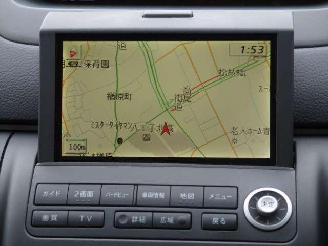 「日産」「ステージア」「ステーションワゴン」「東京都」の中古車10