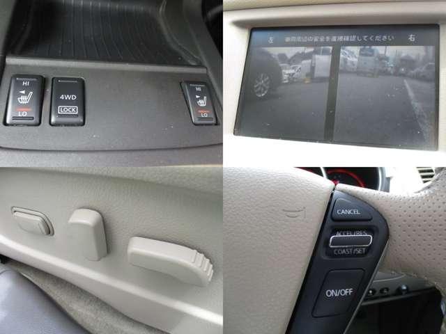 250XV FOUR 4WD 純正HDDナビ バック/サイドモニター ビルトインETC 6エアバック 18アルミホイール BOSEサウンドシステム クルーズコントロール 本革パワーシート 前後クリアランスソナー(10枚目)