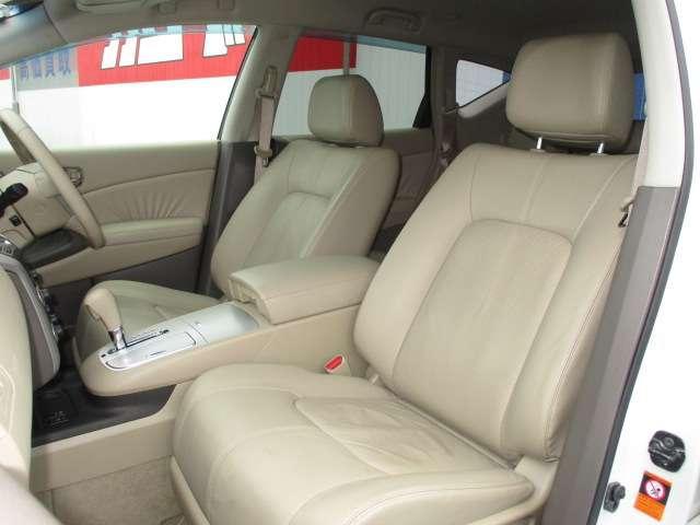 250XV FOUR 4WD 純正HDDナビ バック/サイドモニター ビルトインETC 6エアバック 18アルミホイール BOSEサウンドシステム クルーズコントロール 本革パワーシート 前後クリアランスソナー(13枚目)