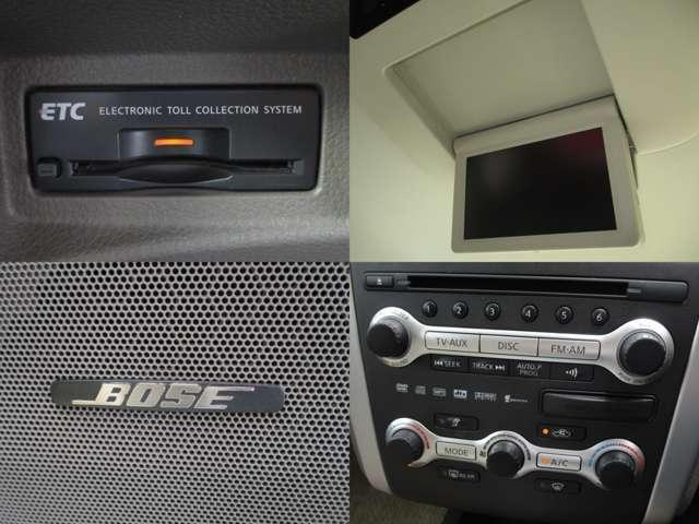 250XV FOUR 4WD 純正HDDナビ バック/サイドモニター ビルトインETC 6エアバック 18アルミホイール BOSEサウンドシステム クルーズコントロール 本革パワーシート 前後クリアランスソナー(15枚目)