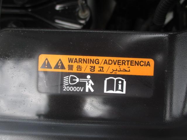 250XV FOUR 4WD 純正HDDナビ バック/サイドモニター ビルトインETC 6エアバック 18アルミホイール BOSEサウンドシステム クルーズコントロール 本革パワーシート 前後クリアランスソナー(25枚目)