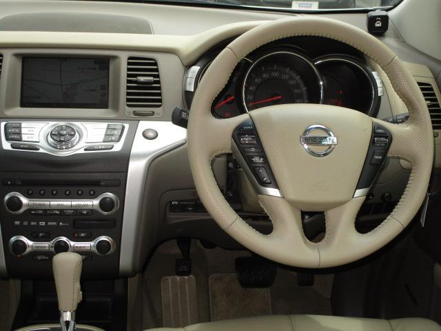 250XV FOUR 4WD 純正HDDナビ バック/サイドモニター ビルトインETC 6エアバック 18アルミホイール BOSEサウンドシステム クルーズコントロール 本革パワーシート 前後クリアランスソナー(35枚目)