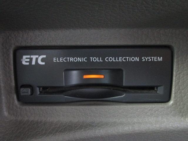 250XV FOUR 4WD 純正HDDナビ バック/サイドモニター ビルトインETC 6エアバック 18アルミホイール BOSEサウンドシステム クルーズコントロール 本革パワーシート 前後クリアランスソナー(44枚目)