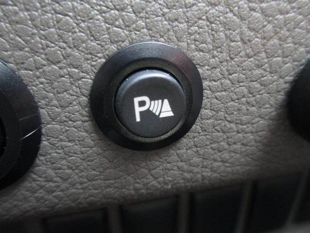 250XV FOUR 4WD 純正HDDナビ バック/サイドモニター ビルトインETC 6エアバック 18アルミホイール BOSEサウンドシステム クルーズコントロール 本革パワーシート 前後クリアランスソナー(46枚目)