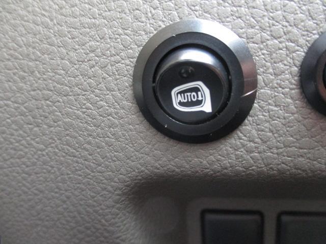 250XV FOUR 4WD 純正HDDナビ バック/サイドモニター ビルトインETC 6エアバック 18アルミホイール BOSEサウンドシステム クルーズコントロール 本革パワーシート 前後クリアランスソナー(50枚目)