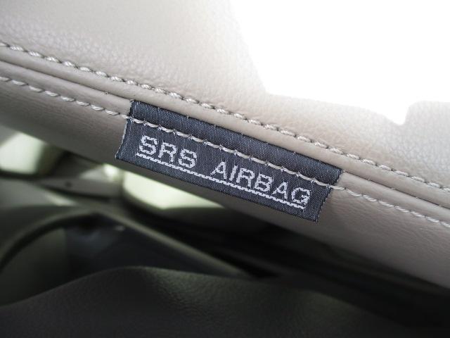 250XV FOUR 4WD 純正HDDナビ バック/サイドモニター ビルトインETC 6エアバック 18アルミホイール BOSEサウンドシステム クルーズコントロール 本革パワーシート 前後クリアランスソナー(61枚目)