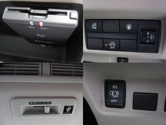X 純正メモリーナビ アラウンドビューモニター ETC 左側オートスライドドア 横滑り防止装置 ドライブレコーダー アイドリングストップ 6エアバック フルセグTV エマージェンシーブレーキ ソナー(15枚目)