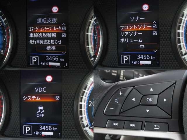 X 純正メモリーナビ アラウンドビューモニター ETC 左側オートスライドドア 横滑り防止装置 ドライブレコーダー アイドリングストップ 6エアバック フルセグTV エマージェンシーブレーキ ソナー(16枚目)