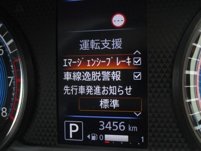 X 純正メモリーナビ アラウンドビューモニター ETC 左側オートスライドドア 横滑り防止装置 ドライブレコーダー アイドリングストップ 6エアバック フルセグTV エマージェンシーブレーキ ソナー(36枚目)