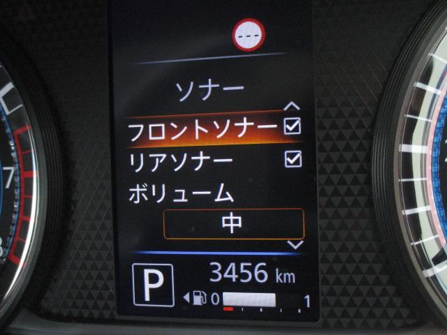 X 純正メモリーナビ アラウンドビューモニター ETC 左側オートスライドドア 横滑り防止装置 ドライブレコーダー アイドリングストップ 6エアバック フルセグTV エマージェンシーブレーキ ソナー(37枚目)