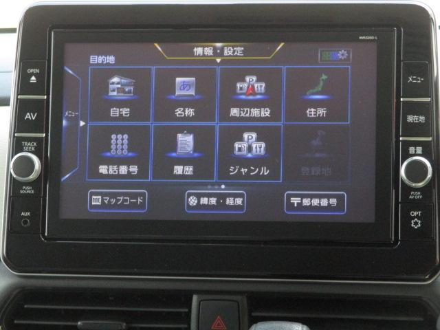 X 純正メモリーナビ アラウンドビューモニター ETC 左側オートスライドドア 横滑り防止装置 ドライブレコーダー アイドリングストップ 6エアバック フルセグTV エマージェンシーブレーキ ソナー(39枚目)