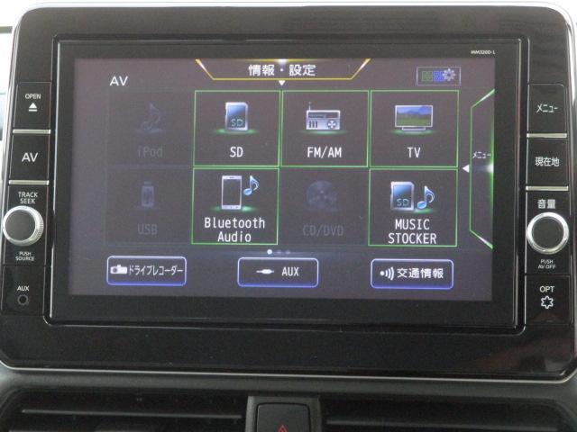 X 純正メモリーナビ アラウンドビューモニター ETC 左側オートスライドドア 横滑り防止装置 ドライブレコーダー アイドリングストップ 6エアバック フルセグTV エマージェンシーブレーキ ソナー(40枚目)