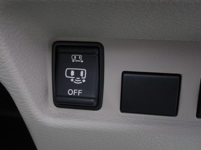 X 純正メモリーナビ アラウンドビューモニター ETC 左側オートスライドドア 横滑り防止装置 ドライブレコーダー アイドリングストップ 6エアバック フルセグTV エマージェンシーブレーキ ソナー(48枚目)
