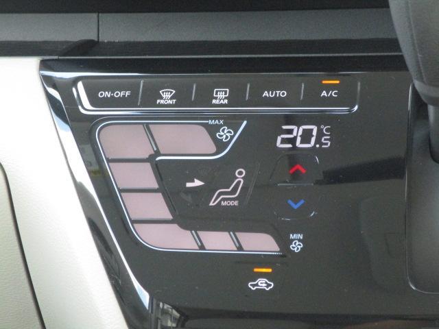 X 純正メモリーナビ アラウンドビューモニター ETC 左側オートスライドドア 横滑り防止装置 ドライブレコーダー アイドリングストップ 6エアバック フルセグTV エマージェンシーブレーキ ソナー(50枚目)