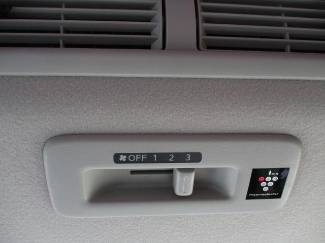 X 純正メモリーナビ アラウンドビューモニター ETC 左側オートスライドドア 横滑り防止装置 ドライブレコーダー アイドリングストップ 6エアバック フルセグTV エマージェンシーブレーキ ソナー(51枚目)