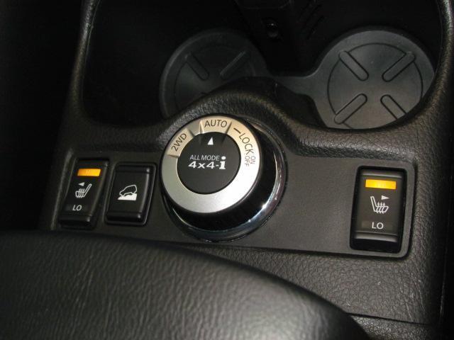 日産 エクストレイル 20X 3列シート 4WD 日産純正メモリーナビ