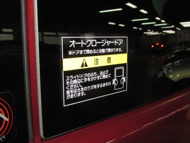 プレミアムGX 低床 ロング ★LEDヘッドランプ★(13枚目)