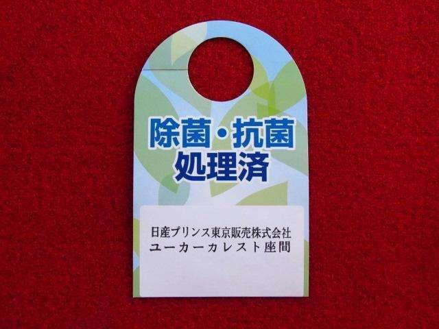 G スプレモ ★日産純正Mナビ・キセノン★(19枚目)