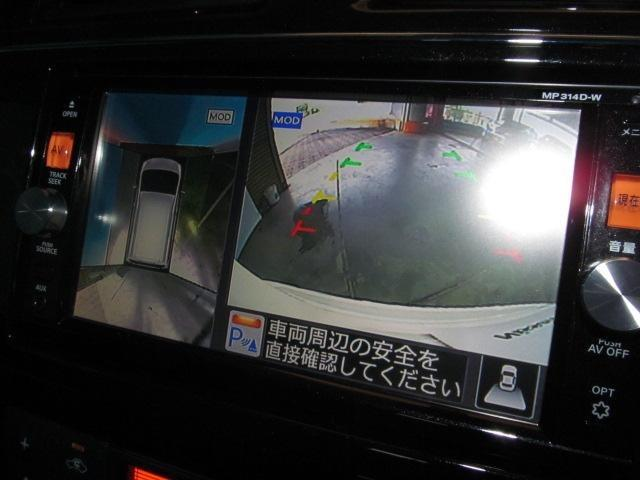 まるで真上から見下ろしたかのような映像をナビに映し出してくれますので狭い駐車場でも周囲を確認する事が出来ますので非常に安心です♪