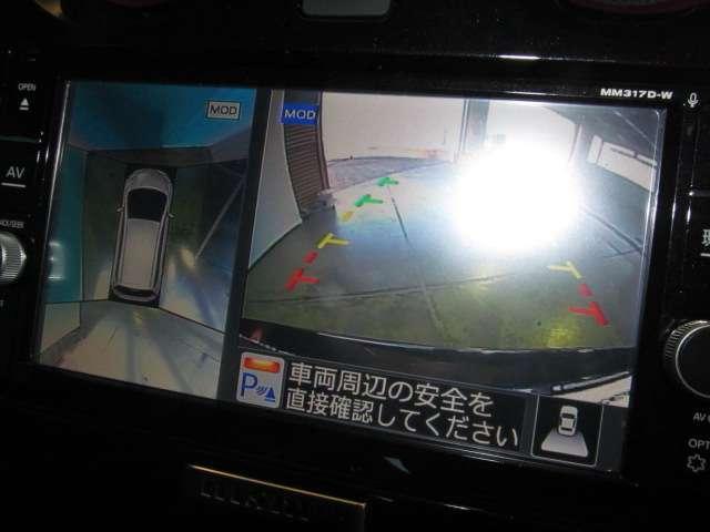 1.2 e-POWER NISMO エマブレ(5枚目)