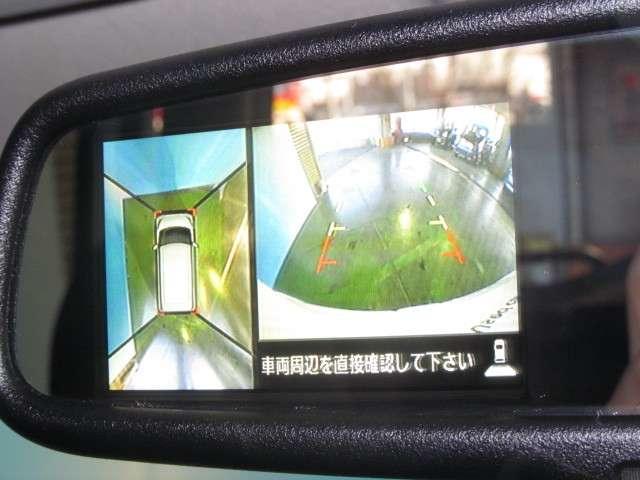 660X Vセレクション アラウンドビューモニター エマブレ(5枚目)