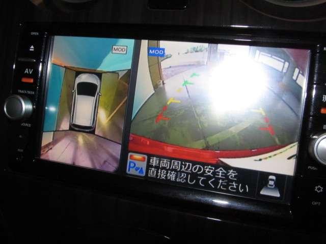X ブランナチュール インテリア アラウンドビューモニター(5枚目)