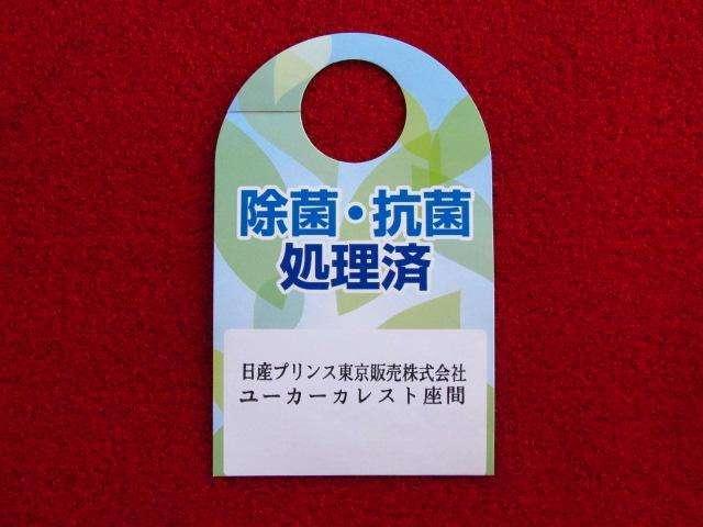 X ブランナチュール インテリア アラウンドビューモニター(19枚目)