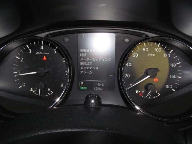 2.0 20Xi 2列車 4WD プロパイロット(10枚目)