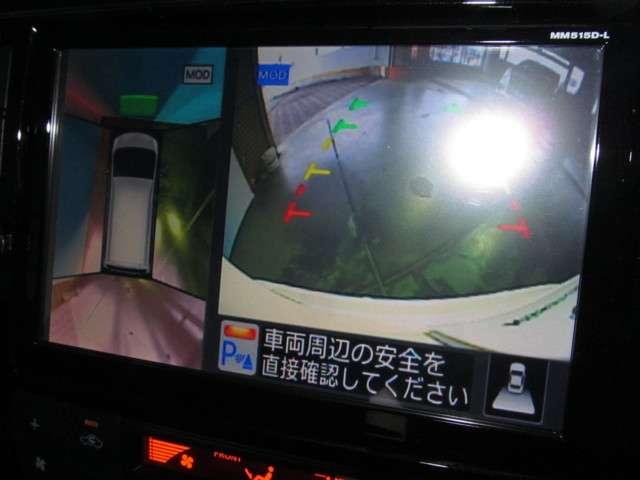 ハイウェイスター Vセレ+SafetyII S-HYBRID アラウンドモニター 両側電動スライドドア ワンオーナー 衝突軽減 ナビTV LED ETC メモリーナビ フルセグ ドラレコ(5枚目)