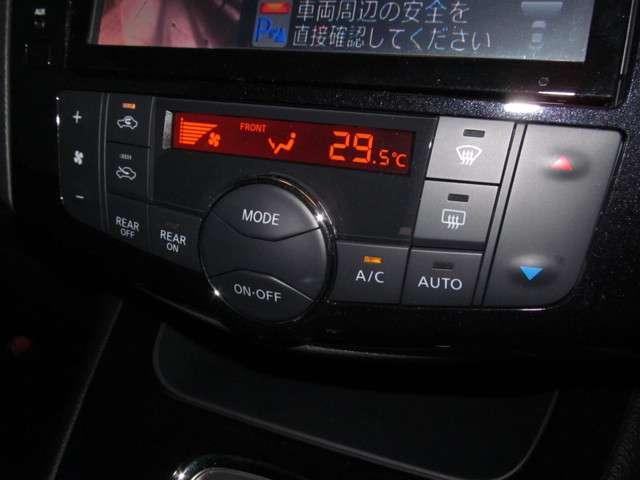 ハイウェイスター Vセレ+SafetyII S-HYBRID アラウンドモニター 両側電動スライドドア ワンオーナー 衝突軽減 ナビTV LED ETC メモリーナビ フルセグ ドラレコ(6枚目)