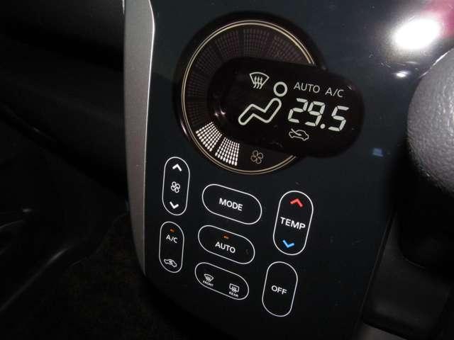 660 ハイウェイスターX ブレーキサポート オートエアコン アラウンドビュ TVナビ スマキー ワンオーナー AW メモリーナビ ABS キーフリー ワンセグTV Wエアバック 地デジ 電動格納ミラー DVD(6枚目)