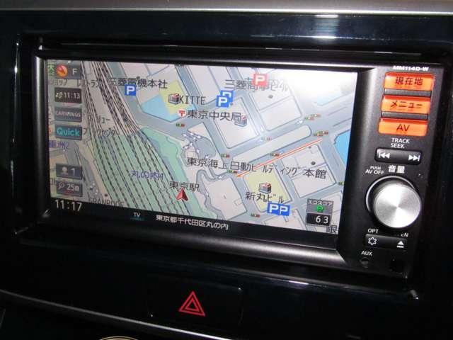 660 X W電動ドア アラウンドビュ-モニタ- ワンセグTV ナビTV アイスト 1オーナ オートエアコン スマートキー メモリーナビ キーフリー ABS WエアB 電格ミラー フルセグ(4枚目)