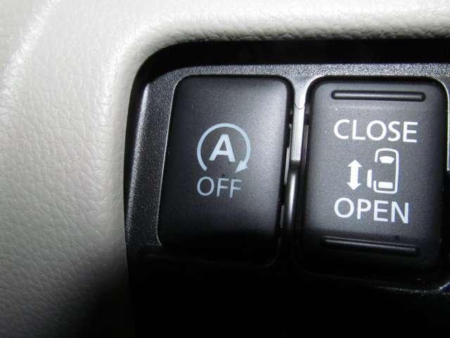 660 X W電動ドア アラウンドビュ-モニタ- ワンセグTV ナビTV アイスト 1オーナ オートエアコン スマートキー メモリーナビ キーフリー ABS WエアB 電格ミラー フルセグ(9枚目)