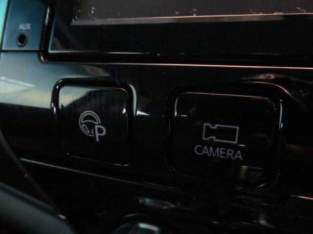 1.2 e-POWER ハイウェイスター V 防水シート 全方位カメラ エマージェンシーブレーキ 両側Aスライド メモリナビ LEDライト ETC ワンオーナー キーレス AW フルセグ(11枚目)