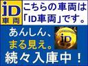 X ブランナチュール インテリア アラウンドビューモニター(29枚目)