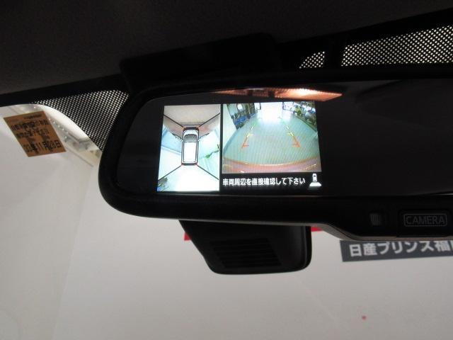 アラウンドビューモニターは4方のカメラで真上から車を見たようにモニターで確認ができる日産の自慢の装備です。周辺の安全確認、小さなお子様や障害物も目視で確認できるので駐車のしやすさだけでなく、事故防止に