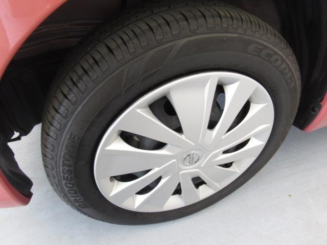 タイヤの目もかなり残っています