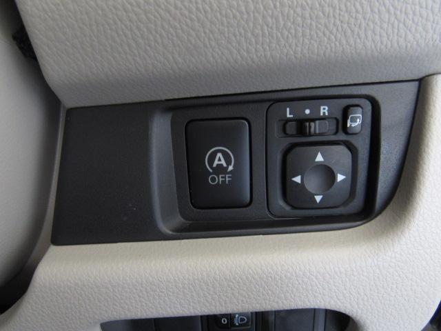 アイドリングストップです!信号待ちにエンジンがとまり、無駄なガソリンの使用を抑えてくれます。燃費にも良い装備です。