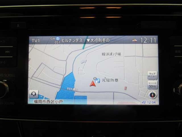 NISMO 試乗車UP メモリーナビ(4枚目)
