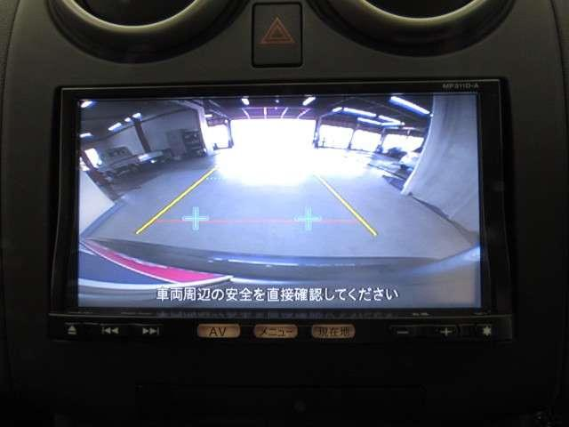 2.0 20G 純正メモリーナビ バックモニター(5枚目)