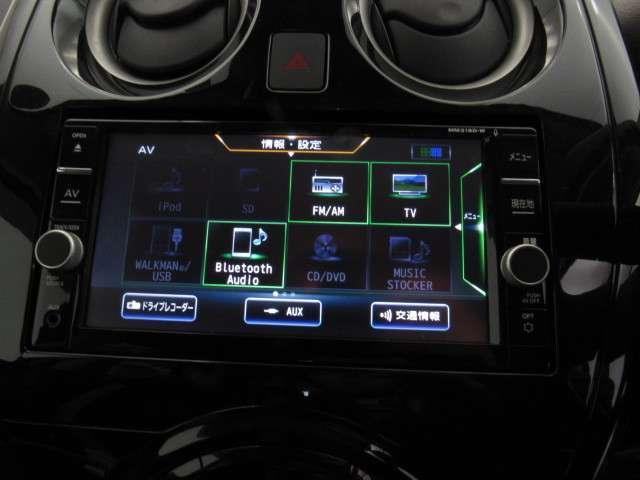 ナビの機能画面です☆フルセグTV◆DVD再生◆ブルートゥース◆CD録音◆など様々なソースが使えます。是非お気に入りの音楽で楽しい運転の時間をお過ごし下さい!