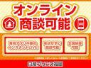 660 X Vセレクション メモリーナビ アラウンドビューモニター(2枚目)