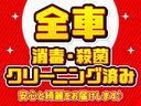 660 X Vセレクション メモリーナビ アラウンドビューモニター(3枚目)