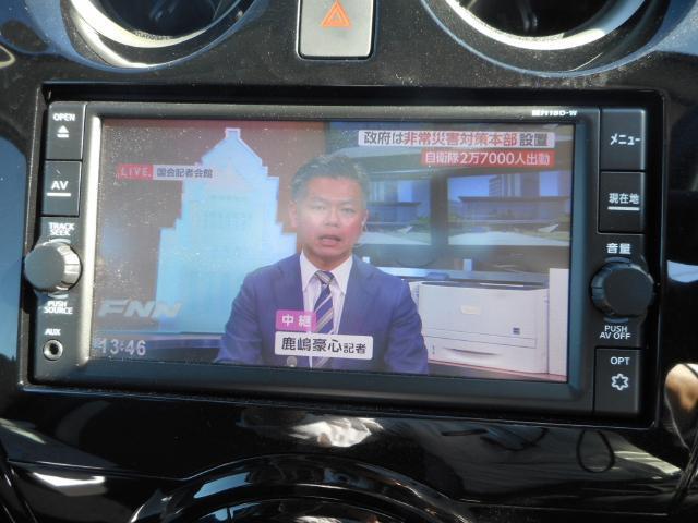 「日産」「ノート」「コンパクトカー」「福島県」の中古車4