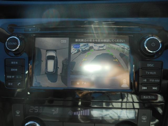 「日産」「エクストレイル」「SUV・クロカン」「福島県」の中古車5