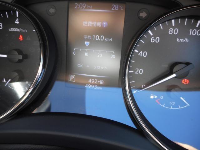 「日産」「エクストレイル」「SUV・クロカン」「福島県」の中古車16