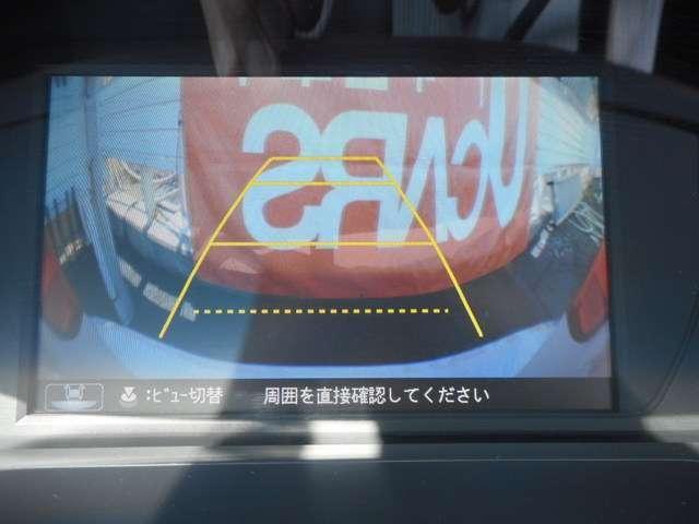 「ホンダ」「アコードハイブリッド」「セダン」「福島県」の中古車11