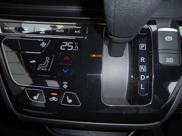 660 ハイウェイスターX プロパイロット エディション 4WD 9インチMナビ・フルセグTV・AVM(11枚目)