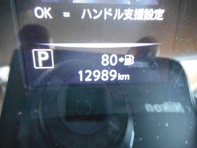 2.0 20Xi 2列車 4WD メモリーナビ・フルセグTV・AVM(19枚目)